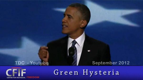 Green Hysteria