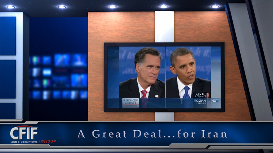 A Great Deal... for Iran